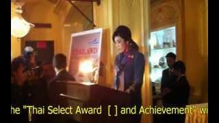 ยิ่งลักษณ์ ชินวัตร Yingluck Shinawatra In New York