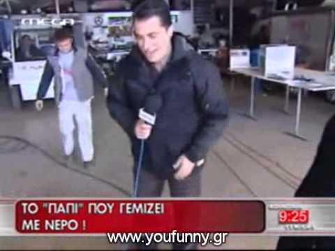 Αστεία βίντεο οχημάτων - FunnyStuff.gr