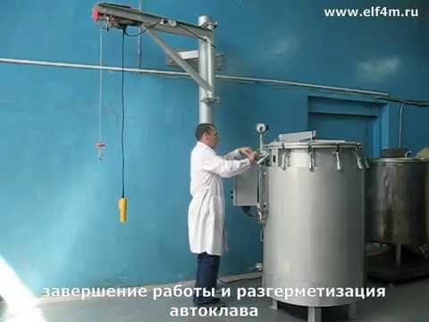 Видео: Автоклав ИПКС-128-500 и погрузочный механизм для загрузки и выгрузки корзин с консервами.