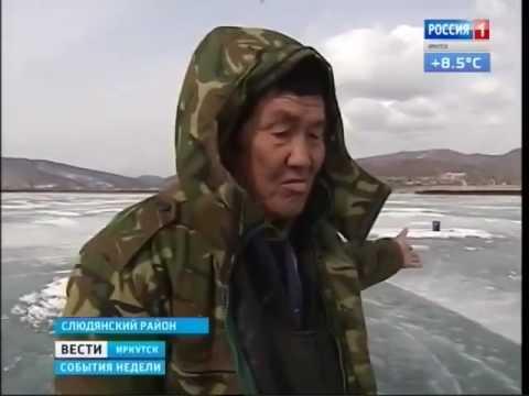Байкал продали китайцам или Правительство продает свою страну?