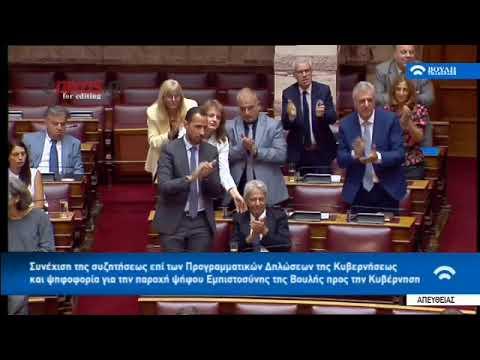 Video - Βουλευτής της Ελληνικής Λύσης χειροκροτούσε καθιστός τον Βελόπουλο και τον σκούντηξαν για να σηκωθεί