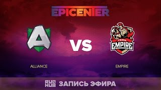 Alliance vs Empire, EPICENTER EU Quals, game 2 [V1lat, GodHunt]