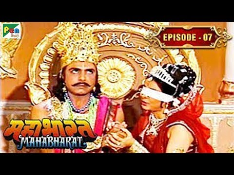 कर्ण का जन्म | Mahabharat Stories | B. R. Chopra | EP – 07