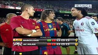 Video Penalties Barcelona 3-1 AC Milan 25-08-2010 MP3, 3GP, MP4, WEBM, AVI, FLV September 2018