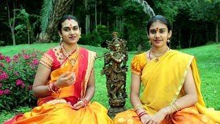 Video Krishna Nee Begane - S.Aishwarya & S.Saundarya - Yaman Kalyani MP3, 3GP, MP4, WEBM, AVI, FLV November 2018