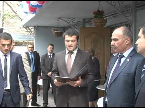 Открытие Российского центра науки и культуры в Цхинвале