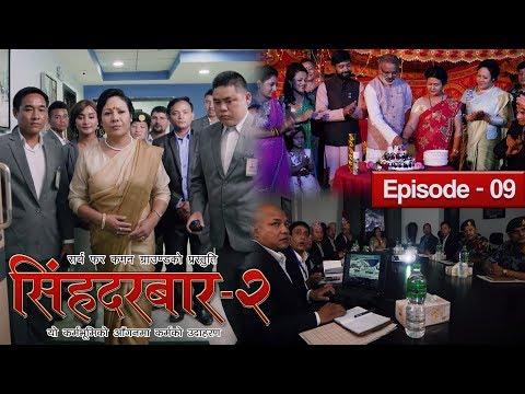Video Singha Durbar   Season 2   Episode 9 (With English Subtitle) download in MP3, 3GP, MP4, WEBM, AVI, FLV January 2017