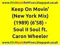 Soul II Soul ft. Caron Wheeler | 80s Club Mixes | 80s Club Music