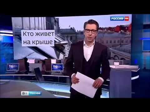 Шок!!! Избиение ведущего новостей в прямом эфире!!! (видео)