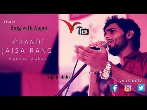Video Acoustic Cover - Chandi Jaisa Rang Hai Tera Pankaj Udhas | Sing With Anjan | VTV download in MP3, 3GP, MP4, WEBM, AVI, FLV January 2017