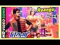 Theri Climax Scene  Vijay kills Mahendran  Raangu Song  End Credits  Baby Nainika  Rajendran waptubes
