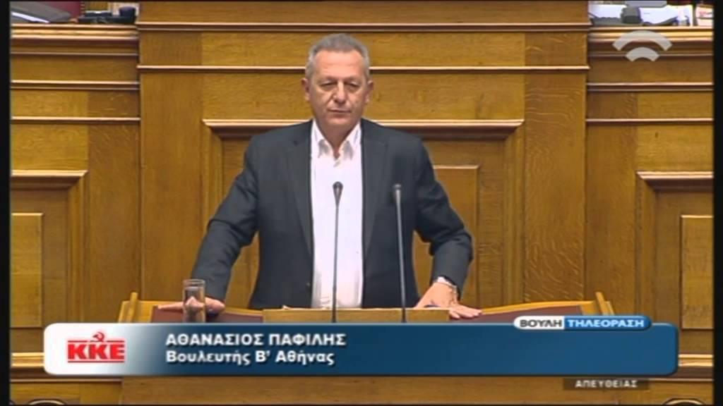 Πολυνομοσχέδιο: Θ.Παφίλης (Κοιν.Εκπρ.ΚΚΕ)(15/12/2015)