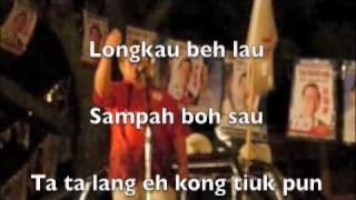 Hokkien parody song - Shanghai Bund MPSP