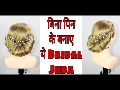 Hairstyles for long hair - New Bridal Hairstyle for Long hair  messy bun  wedding hairstyles  trending hairstyle