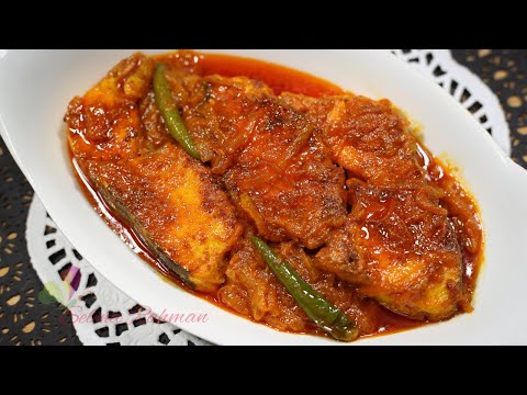 Video আইড় মাছ ভূনা | Ayer Fish Recipe | Aar Fish Recipe | Bangladeshi Fish Recipe download in MP3, 3GP, MP4, WEBM, AVI, FLV January 2017