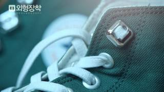 video thumbnail ITOP No Tie Cliplaces Knotless Stylish Elastic Functional Shoe Laces youtube