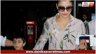 Kajol spotted with his son yug | Dainik Savera