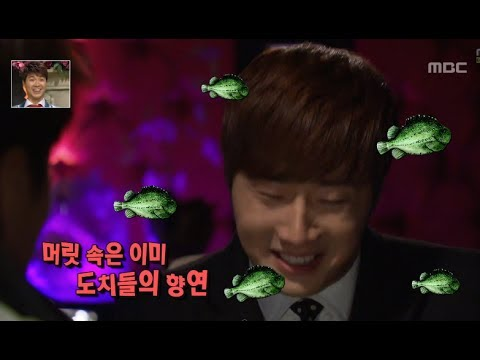 Happy Time, NG Special #16, NG 스페셜 20140216 (видео)