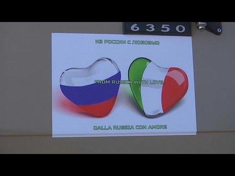 COVID-19: Ρωσική βοήθεια στην Ιταλία