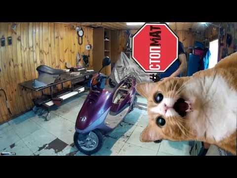 Не заводится скутер хонда такт 30 снимок