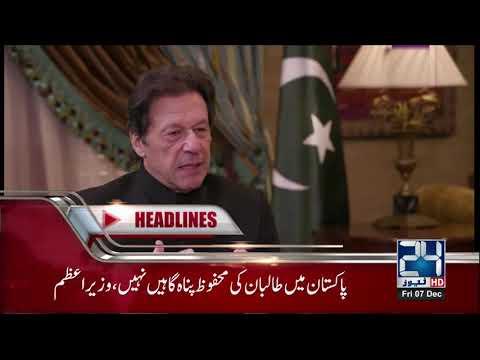 News Headlines | 1:00 PM | 7 Dec 2018 | 24 News HD