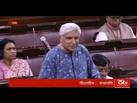 Javed Akhtar kee Rajya Sabha mein alvidaai taqreer