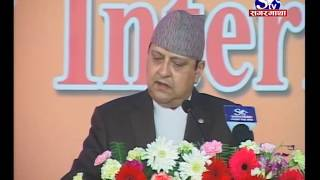 Video Former King Gyanendra  Speech In World Hindu Conference ,Kathmandu MP3, 3GP, MP4, WEBM, AVI, FLV Desember 2018