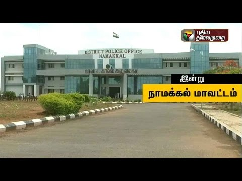 Gummidipoondi-Muthal-Kumari-Varai-Namakkal-district-05-04-2016-Puthiyathalaimurai-TV