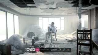 คนถูกทิ้ง (Khon Thuk Thing) - Muzu [Official MV]