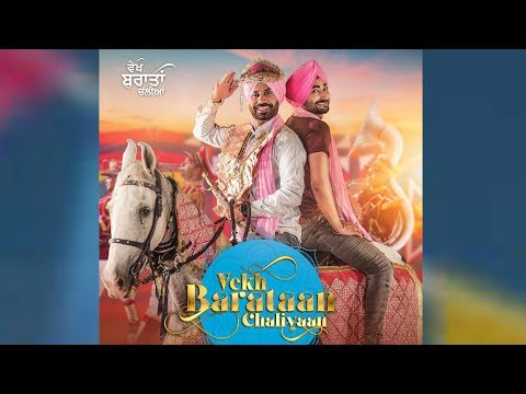 Vekh Baraatan Challiyan | Official Trailer | Binnu Dhillon, Kavita Kaushik | Releasing On 28th July - Movie7.Online