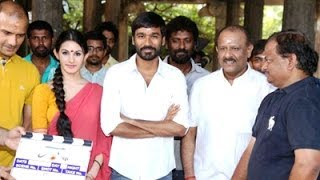Dhanush Highly Guarded Secret Of Anegan Movie