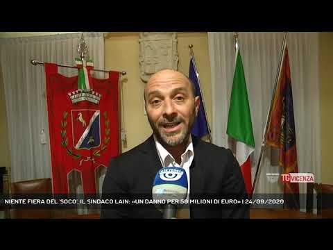 NIENTE FIERA DEL 'SOCO', IL SINDACO LAIN: «UN DANNO PER 50 MILIONI DI EURO» | 24/09/2020