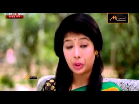 Confusion 2 Valentines Day 2016 Bangla  Natok  HD Apurbo, Yeacine