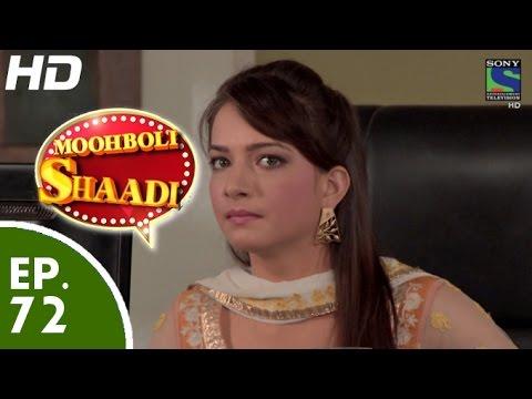 Mooh Boli Shaadi - मुह बोली शा�