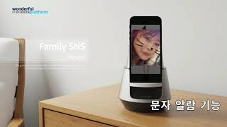 """video thumbnail AI Wireless Charger with Personal Assistant """"AVAdin"""" youtube"""