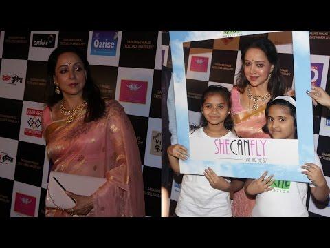 Hema Malini At Dadasaheb Phalke Award