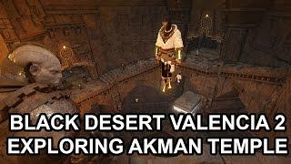 Видео к игре Black Desert из публикации: Исследуем новые территории Black Desert из обновления «Валенсия: Часть 2»