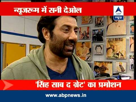 Singh Saab the Great in the newsroom