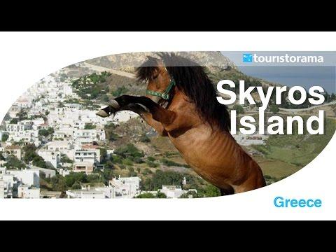 skyros: fuori dall'ordinario e dalla massa