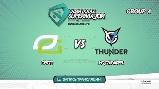 OpTic vs VGJ.Thunder, Super Major, game 1 [Adekvat, Jam]