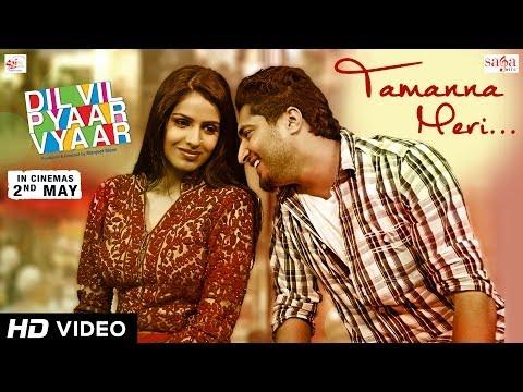 Video Jassi Gill - Tamanna Meri - Dil Vil Pyaar Vyaar | Jassi Gill New Punjabi Songs | Love Guitar Song download in MP3, 3GP, MP4, WEBM, AVI, FLV January 2017