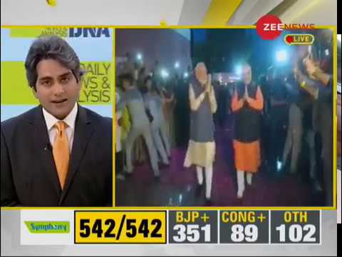 Watch Daily News and Analysis with Sudhir Chaudhary; May 23rd, 2019