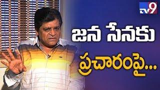 Will Ali campaign for Pawan Kalyan's Janasena? - TV9 Today