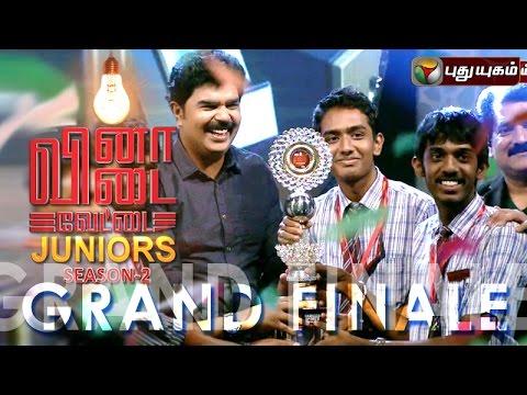 Vina Vidai Vettai Juniors (Season2) Grand Finale | 03/01/2016 | Puthuyugam TV