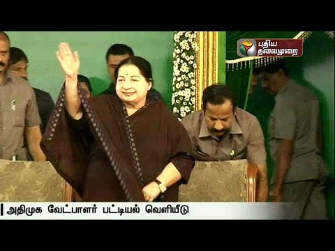 Details-ADMK-to-contest-in-227-seats-allies-in-7