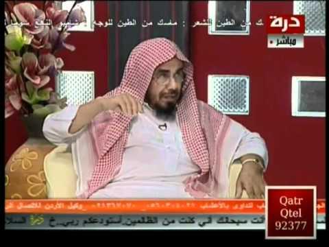 الشيخ عبد الله المطلق وسؤال الاب عن زوج ابنته
