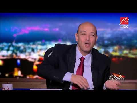 عمرو أديب معلقا على ثلاثيته في مرمى بورنموث: كم أنت مؤلم يا صلاح