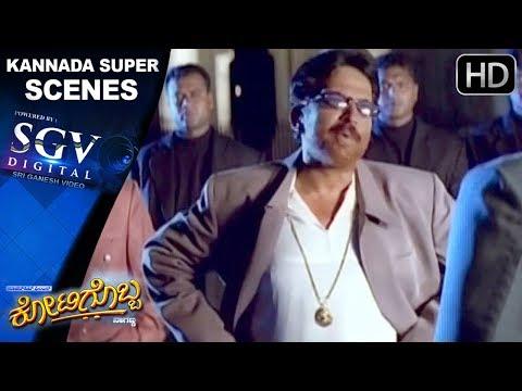 Video Dr.Vishnuvardhan sakkath dialogue Scenes   Kottigobba Movie   Kannada action scenes 60   Priyanka download in MP3, 3GP, MP4, WEBM, AVI, FLV January 2017