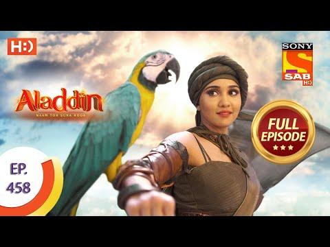 Aladdin - Ep 458  - Full Episode - 31st August 2020