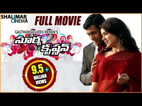 Surya son of Krishnan Telugu Full Length Movie || Surya , Sameera Reddy, Simran, Divya